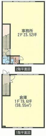 画像1:岩源第2ビル,倉庫(事務所付),福岡市博多区豊1-9-11