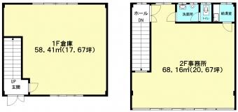 画像1:サンヴュー落合橋,倉庫(事務所付), 事務所,大野城市瓦田4丁目6番1号