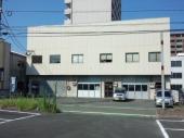駅南岡本倉庫