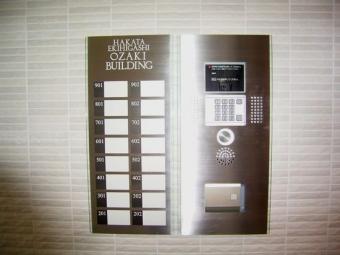 画像4:博多駅東尾崎ビル,事務所,福岡市博多区博多駅東1-16-7