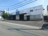 豊2丁目倉庫事務所
