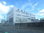 松島5丁目貸工場倉庫