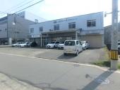 山王田中事務所