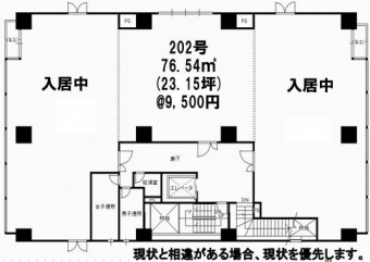 画像1:FUSHIビル(フシビル),事務所,福岡市博多区博多駅南1丁目4番4号