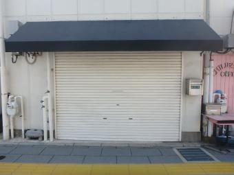 画像21:小林ビル,店舗, 事務所,福岡市博多区御供所町6番11-2号