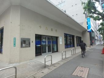 画像23:博多エステートビル,事務所, 店舗,福岡市博多区比恵町2番1号