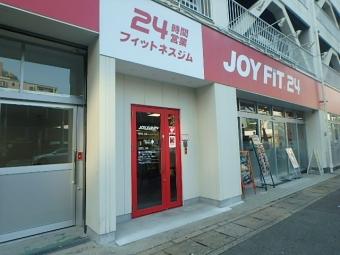 画像26:博多エステートビル,事務所, 店舗,福岡市博多区比恵町2番1号