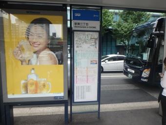 画像27:博多エステートビル,事務所, 店舗,福岡市博多区比恵町2番1号