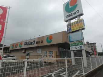 画像34:鶴田店舗付住宅,店舗,福岡市南区鶴田3丁目10番43号
