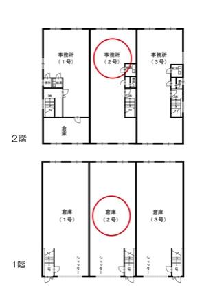 画像2:駅南岡本倉庫2,倉庫(事務所付), 事務所,福岡市博多区博多駅南5丁目21番25号
